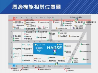 台北和仕國際租址登記工商